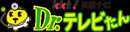 KKT!Dr.テレビたん